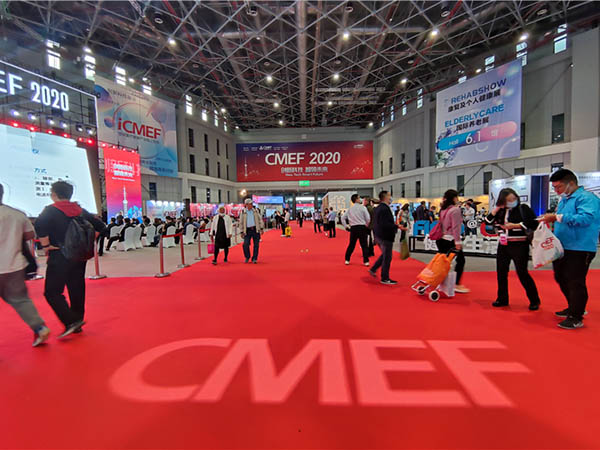 Have you participated in the CMEF 2020